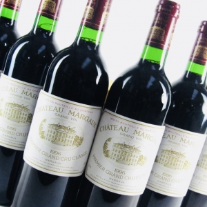 Chateau Margaux 1996 Premier Grand Cru Classé in Wine Auctioneer's inaugural November 2017 auction.  Also featuring Chateau Mouton-Rothschild, Lafite-Rothschild, Latour, Haut-Brion, Domaine De La Romanée-Conti (DRC), Vieux-Télégraphe, Henschke, Cloudy Bay; Wines from Napa, Barossa, Mendoza and Rhone Valleys; in the styles of Barolo, Chianti, Amarone and many more.  Sign up at www.wineauctioneer.com/register